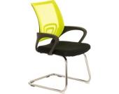 moderner Besucherstuhl / Freischwinger-Stuhl mit Armlehne EUREKA, idealer Konferenzstuhl , bis zu 5 Farben wählbar